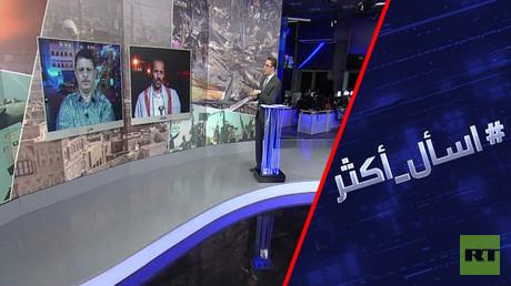 اليمن.. سيناريوهات ما بعد هدنة لم تكتمل
