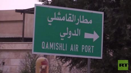 مطار القامشلي حلقة وصل شمال سوريا بدمشق