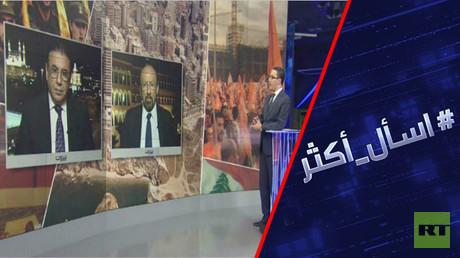 لبنان.. تفاهم يغير قواعد اللعبة؟
