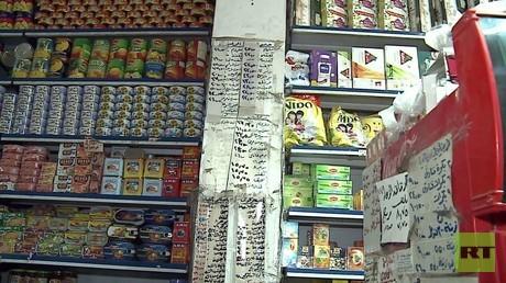 السكر.. أزمة جديدة تشهدها مصر