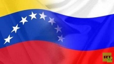 موسكو وكراكاس تبحثان الانضمام إلى اتفاق