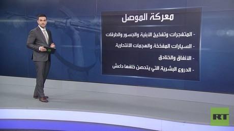 القوات العراقية على مشارف الموصل