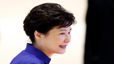 بارك غيون هاي رئيسة كوريا الجنوبية