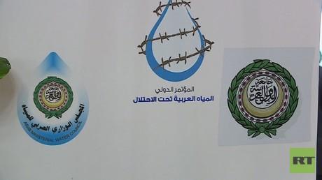 مؤتمر لتحرير الحقوق المائية العربية