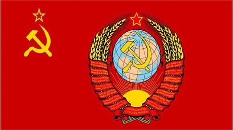 الصراع مع صورة الاتحاد السوفييتي لا ينقطع
