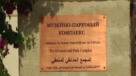 المتحف الروسي.. من أهم معالم مدينة أريحا