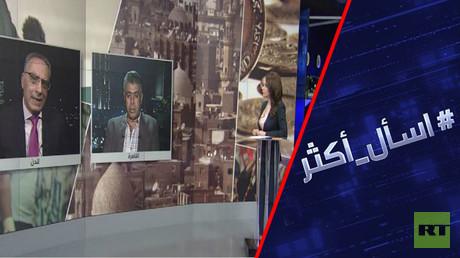 مصر تسأل رئيسها عن الشباب