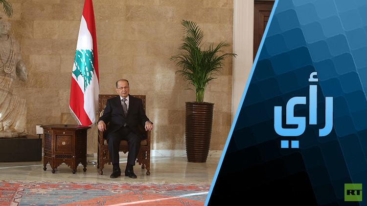 لبنان بين فكي السعودية وإيران