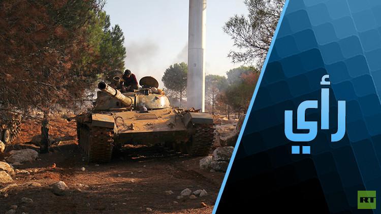 هدوء ما قبل العاصفة.. والحلم الأمريكي بأفغانستان جديدة في سوريا