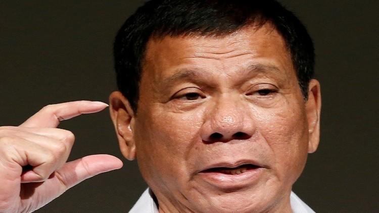 رئيس الفلبين يصف الأمريكيين بـ