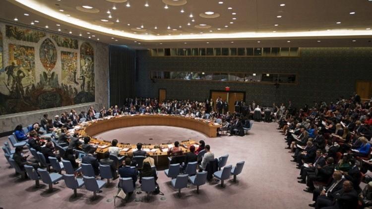 مجلس الأمن يدين استخدام داعش المدنيين دروعا في الموصل