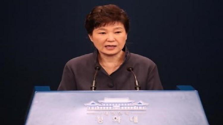 رئيسة كوريا الجنوبية قد تخضع للتحقيق