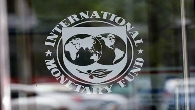 النقد الدولي يرحب بقرار القاهرة تعويم الجنيه