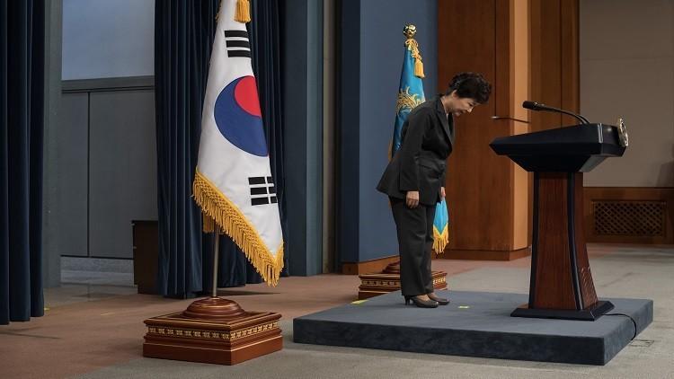 رئيسة كوريا الجنوبية معتذرة: قلبي ينفطر!