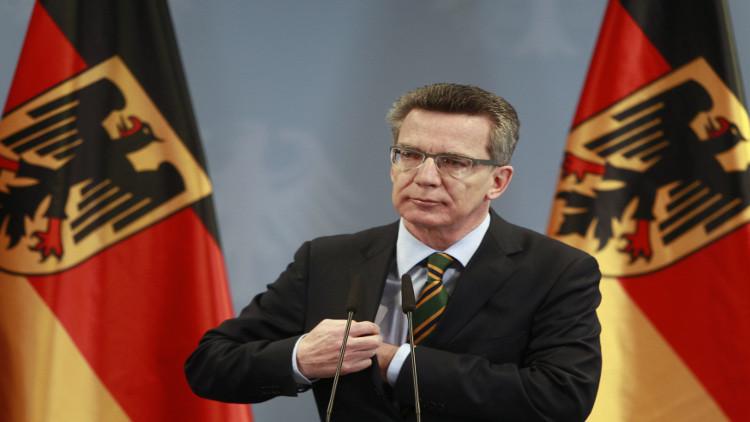 ألمانيا تنوي سحب الجنسية من المنضمين إلى تنظيمات إرهابية