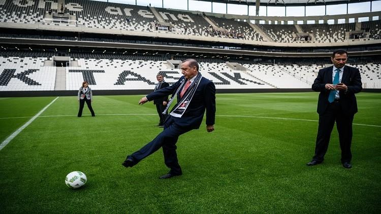 أردوغان: لا أملك الوقت للعب كرة القدم