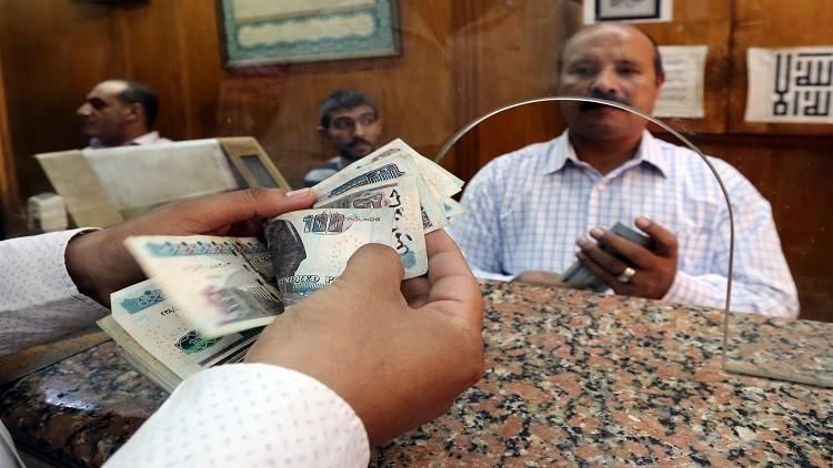 ارتفاع إيرادات البنوك المصرية بعد تحرير الجنيه