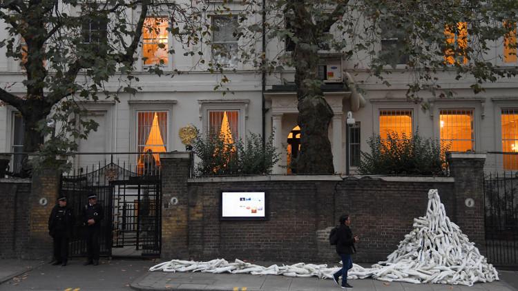 لندن: الاحتجاج أمام السفارة الروسية كان سلميا
