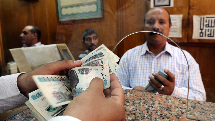 القرارات الاقتصادية للحكومة المصرية.. ودعوات الإخوان للتظاهر في 11 نوفمبر
