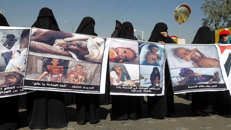 مؤيدون للحوثيين يتظاهرون في صنعاء احتجاجا على
