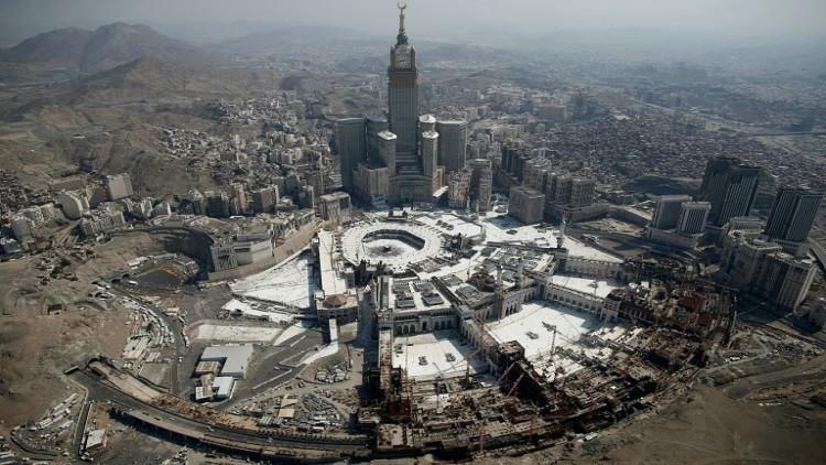 منظمة التعاون الإسلامي تندد باستهداف الحوثيين لمكة