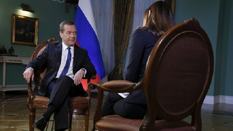 مدفيديف: روسيا بحاجة لـ