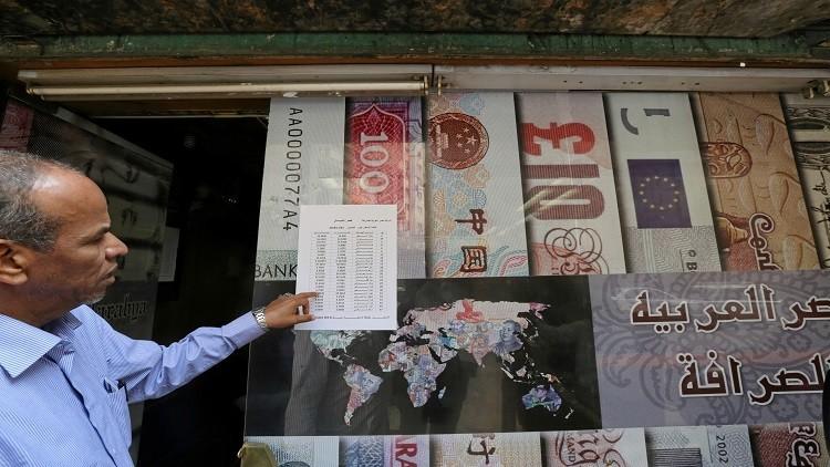 مصر... الدولار يتجاوز 16 جنيها