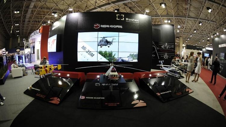 روسيا تصمم طائرات استطلاع ورقية