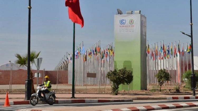 غضب مغربي بعد رفع علم إسرائيل في مراكش