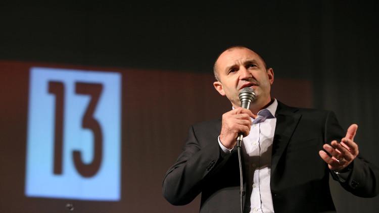 تقدم مرشح الاشتراكيين في انتخابات الرئاسة البلغارية