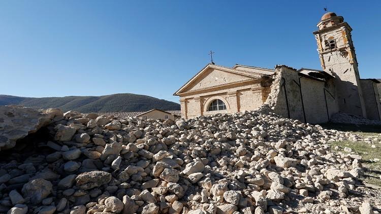 كاهن إيطالي: الزلازل عقاب إلهي على زواج المثليين