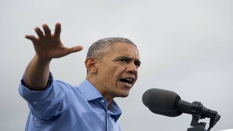 أوباما: ترامب لا يستطيع إدارة حسابه في تويتر.. فكيف يمكن تسليمه الشفرة النووية!