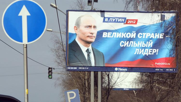 الكرملين: احتمال إجراء انتخابات رئاسية مبكرة غير مطروح