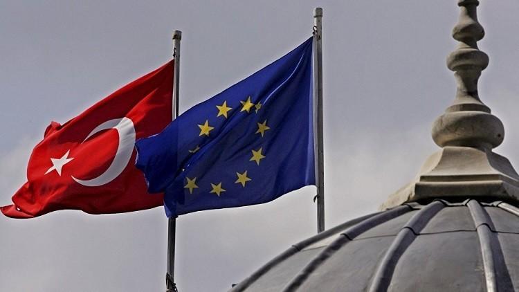بروكسل تنتقد تصرفات أنقرة والأخيرة تتهم لوكسمبورغ بدعم الإرهاب