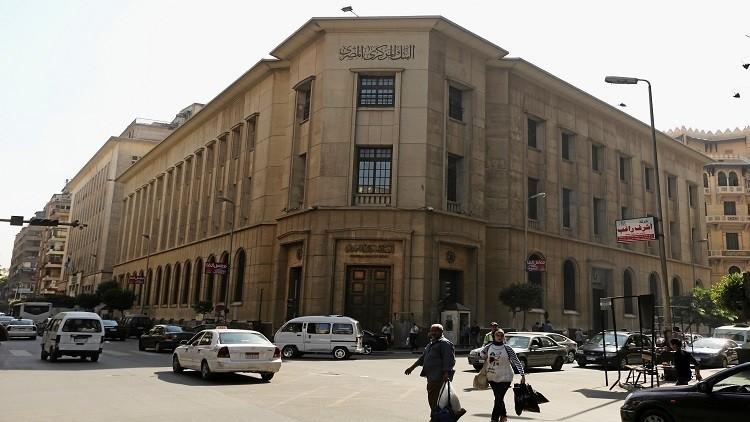 المركزي المصري يبرم اتفاقا دوليا بـ 2 مليار دولار