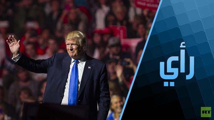 هل سيوفي ترامب بتعهداته الخارجية؟ أم سيركز على الداخل الأمريكي؟
