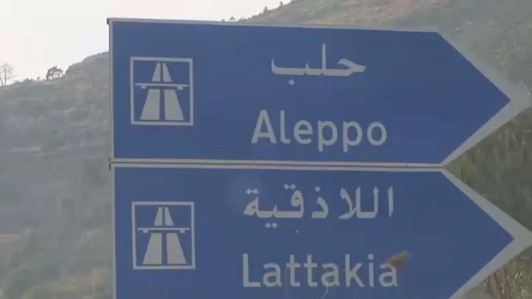 اشتباكات في ريف اللاذقية الشمالي