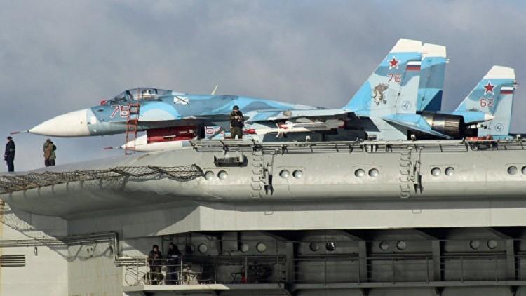السفن والطائرات الروسية جاهزة لضرب الإرهابيين في سوريا في أي لحظة