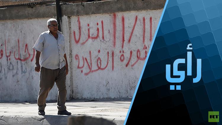 بالون 11/11 في مصر