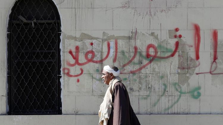 دعوات 11/11 إلى التظاهر في مصر.. سيناريوهات الفشل وعلاج الأزمة