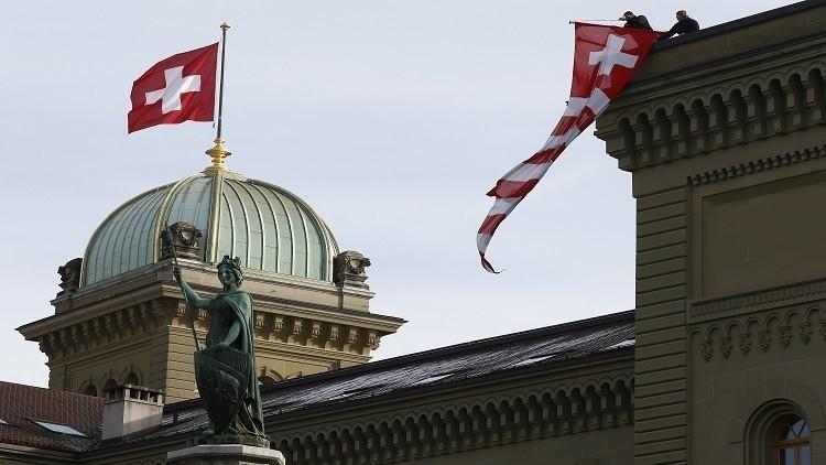 بنك سويسري يفرض رسوما على الودائع