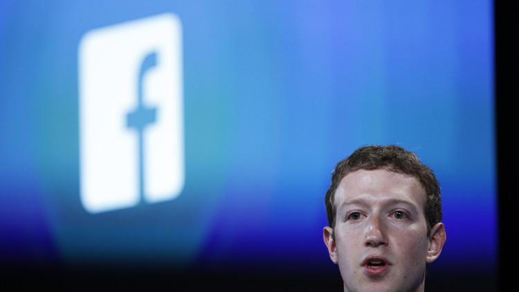 فيسبوك يعلن