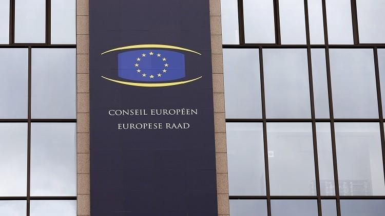 بروكسل توسع عقوباتها ضد مسؤولين سوريين