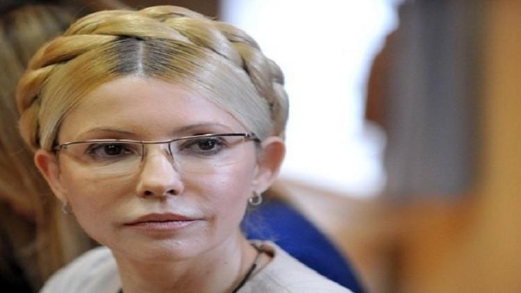 تيموشينكو تحشد لثورة