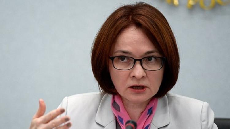 المركزي الروسي يلحظ انتعاشا في الاقتصاد