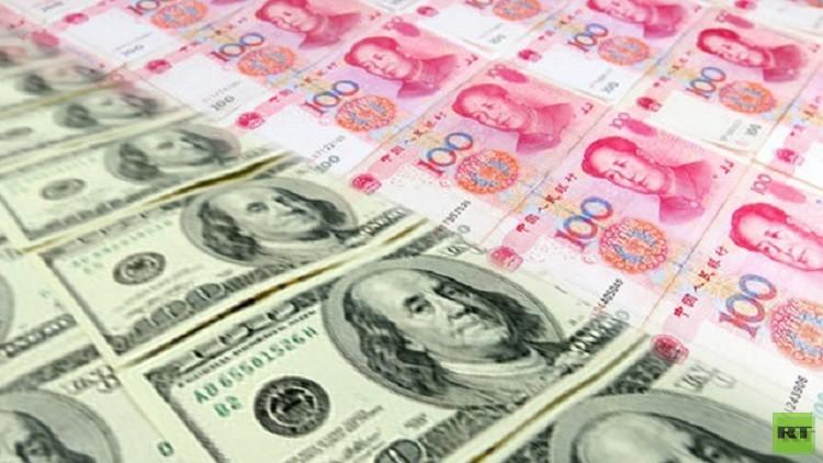 المركزي الصيني يخفض اليوان لأدنى مستوى منذ 2008