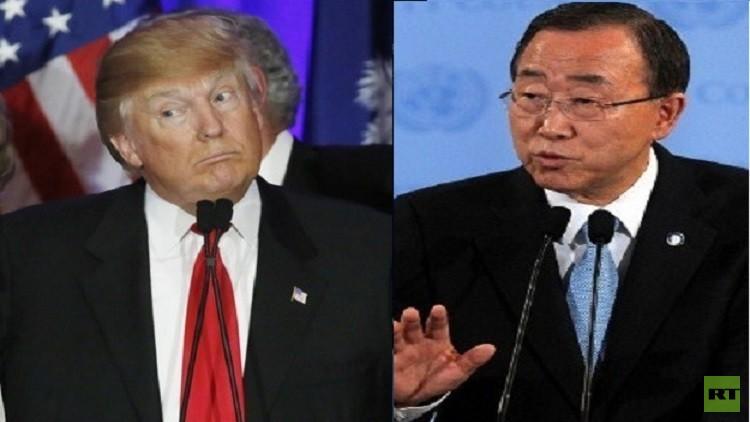 الأمم المتحدة: بان كي مون وترامب اتفقا على عقد لقاء
