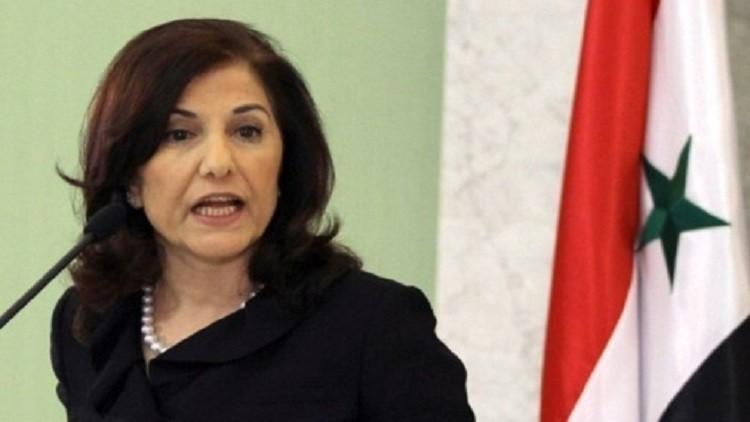 شعبان: سوريا مستعدة لفتح قنوات اتصال مع واشنطن.. والمؤشرات جيدة