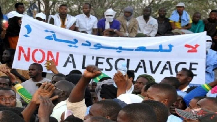 موريتانيا.. السجن 20 عاما لمناهضين للعبودية