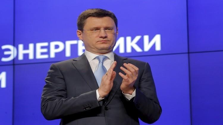 اتفاق وشيك بين روسيا و